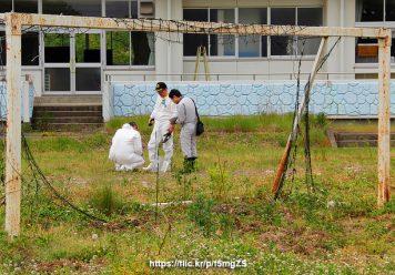 fukushima_soil