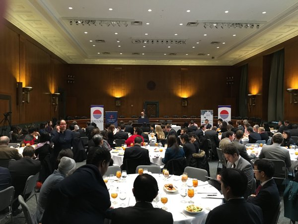 Nearly 150 people attended the Japan Matters for America launch on Capitol Hill on February 9, 2016. Image: Sasakawa Peace Foundation USA.