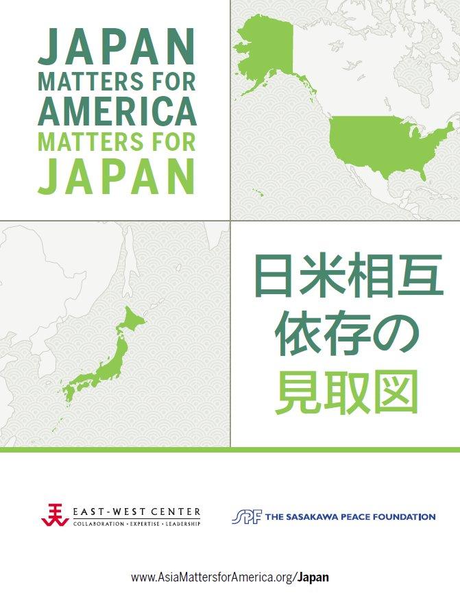 JapanMatters 00