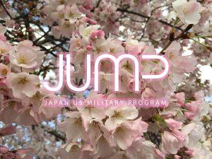 JUMP sakura