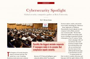 Cybersecurity-TheJournal-June2016